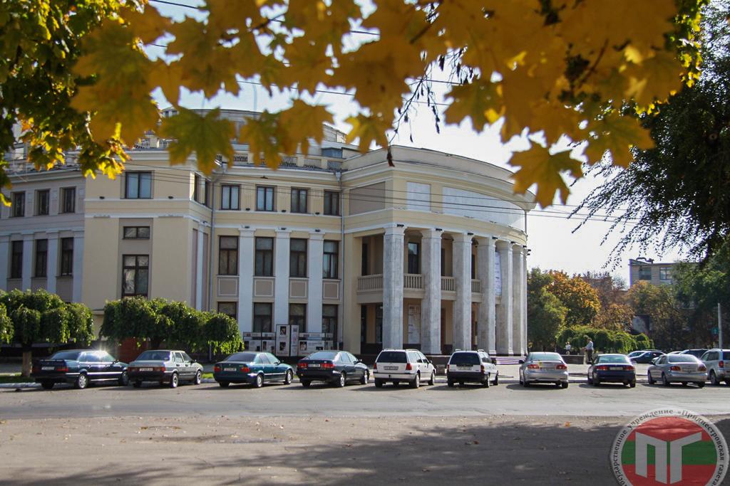 Театр драмы и комедии им. Н.С. Аронецкой
