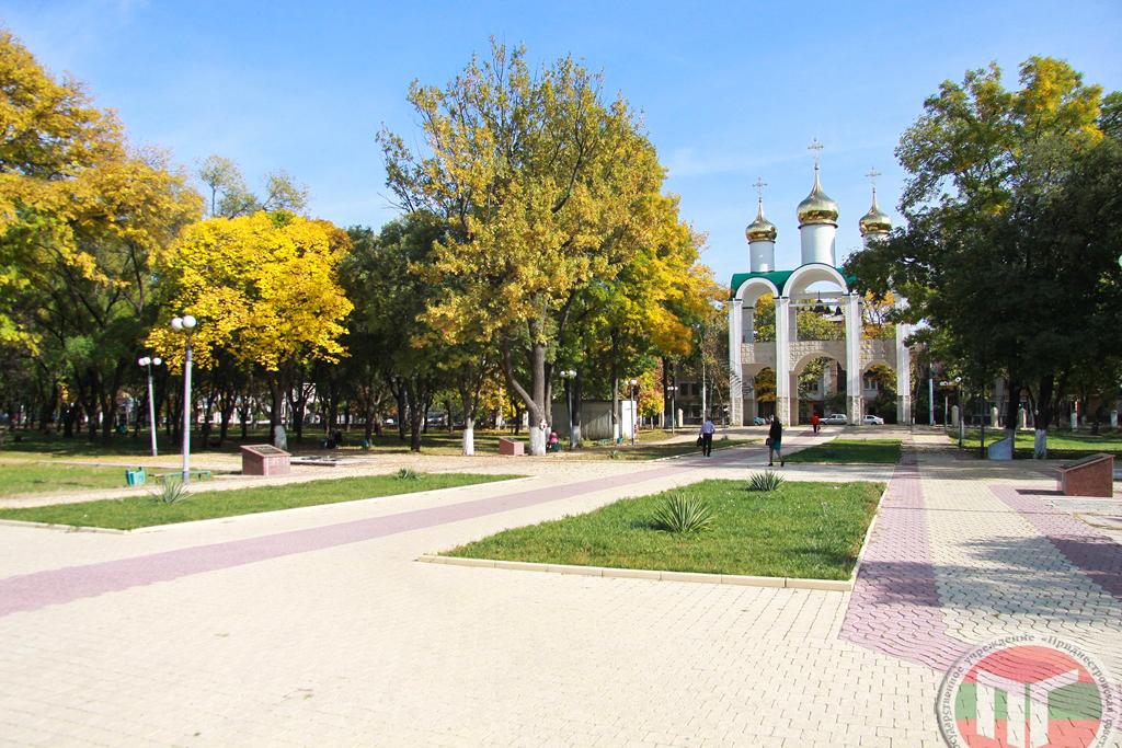 Парк им. Кирова