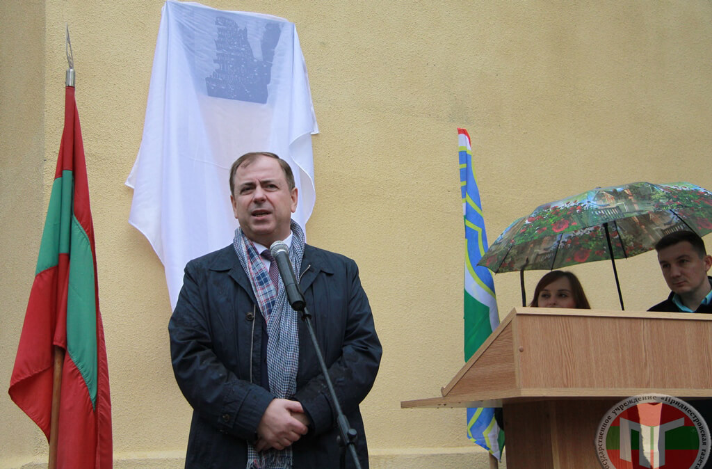 Отдать дань уважения детищу отца и деда на мероприятие из России приехали сын и внуки Ивана Андреевича