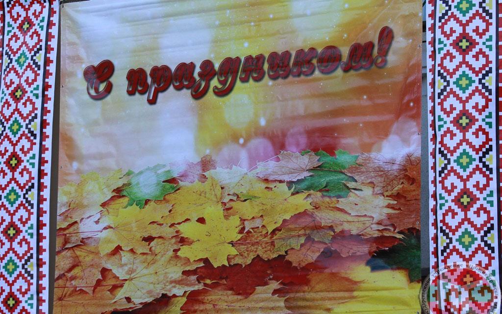 Автор фоторепортажа Ананская Екатерина