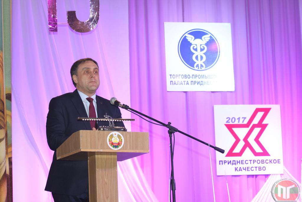 Обращаясь к гостям и номинантам, Председатель Верховного Совета Александр Щерба отметил, что секрет «Приднестровского качества» заключается в благодатности нашего края, развитом сельском хозяйстве и плодородной земле
