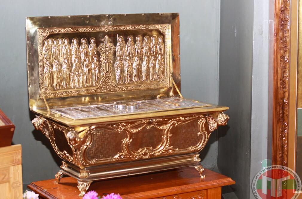 Ковчег со святыми мощами изготовлен в 1882 году из позолоченной бронзы. На углах крышки изображены херувимы, а в середине вычеканен крест