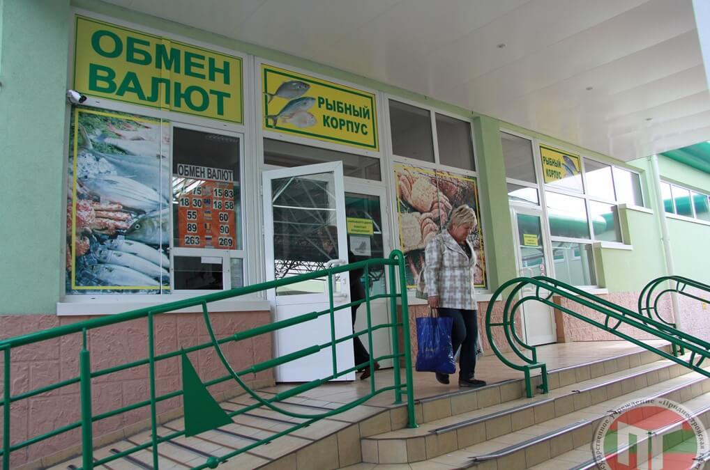 В сентябре 2011 года горожане и гости, продавцы и покупатели впервые вошли в новый рыбный корпус Зеленого рынка