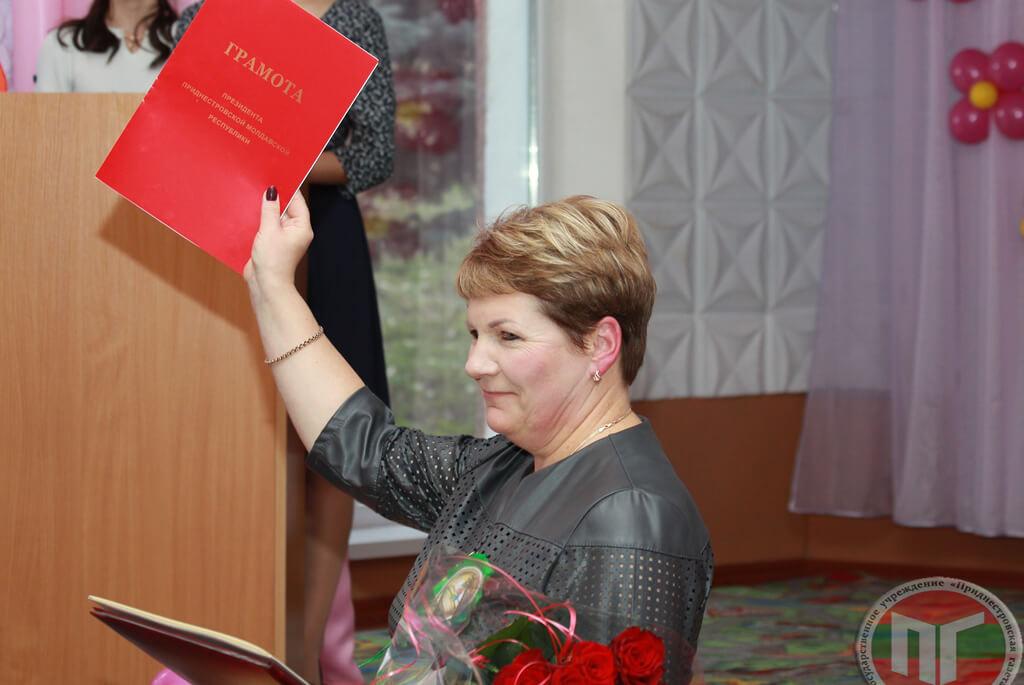 Школа-интернат была удостоена грамоты Президента ПМР
