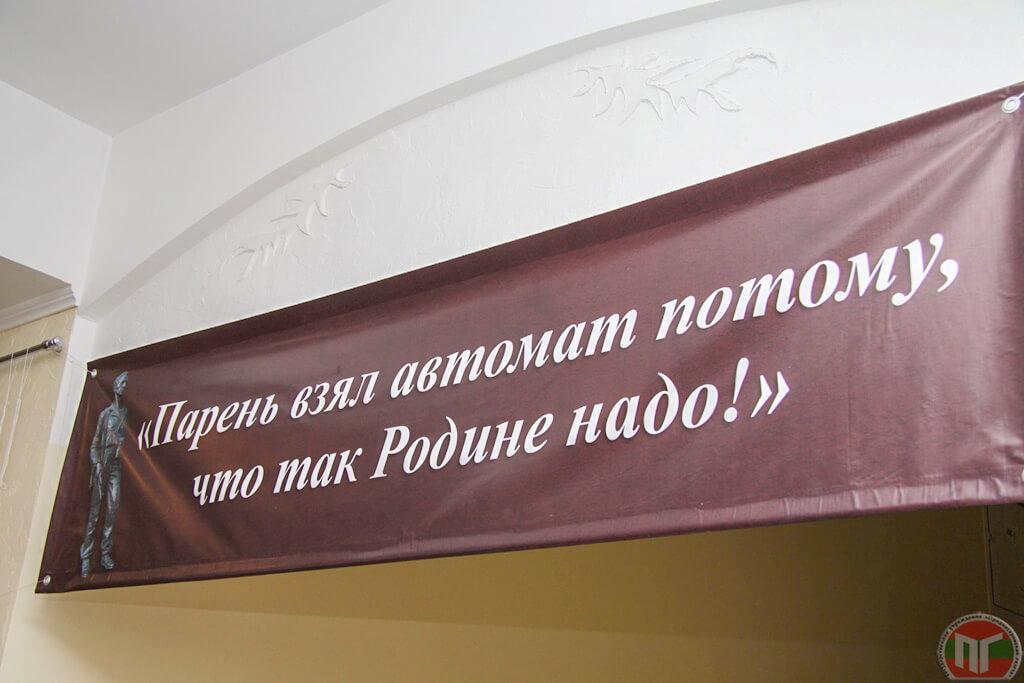 Автор фоторепортажа Екатерина Ананская
